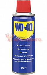 Смазка многоцелевая 200 мл WD-40