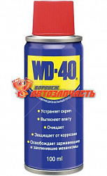 Смазка многоцелевая 100 мл WD-40